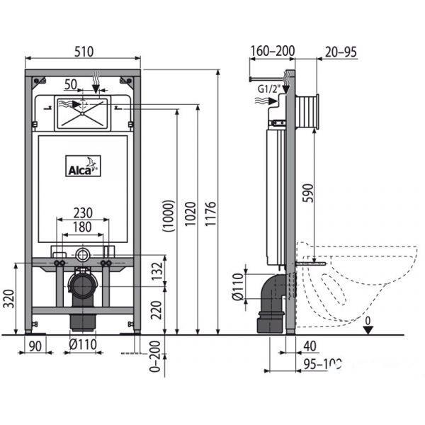 Комплект для инсталляции 5 в 1 AlcaPlast с кнопкой M170