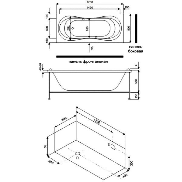 Акриловая ванна BAS Ахин 170x80 (сифон автомат)