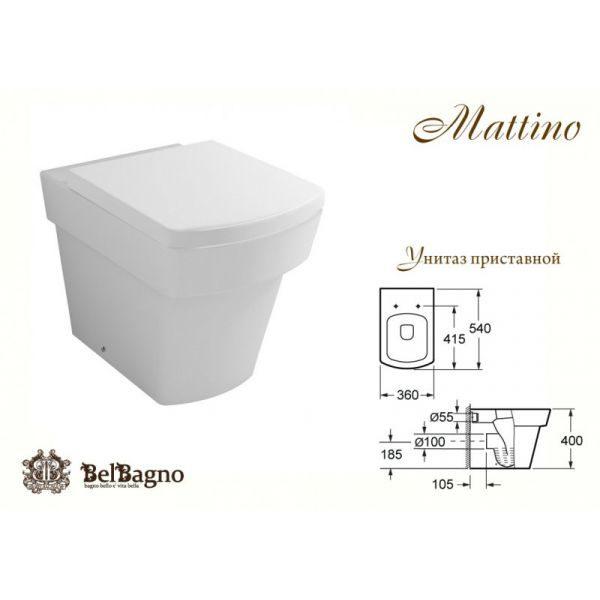 Подвесной унитаз BelBagno Mattino