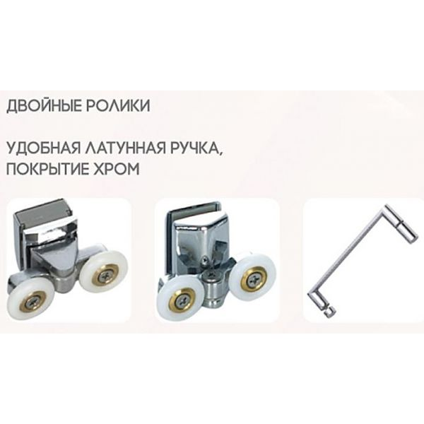Душевой уголок Bravat DROP BS120 120x80