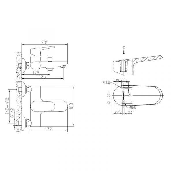 Смеситель для ванны с коротким изливом Bravat PURE F6105161C-01