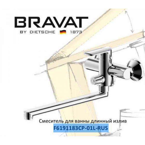 Смеситель для ванны с длинным изливом Bravat Louise F6191183CP-01L-RUS