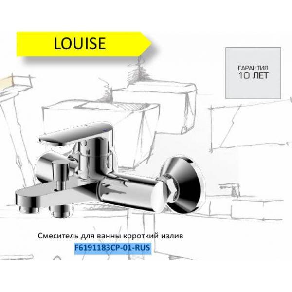 Смеситель для ванны с коротким изливом Bravat Louise F6191183CP-01-RUS