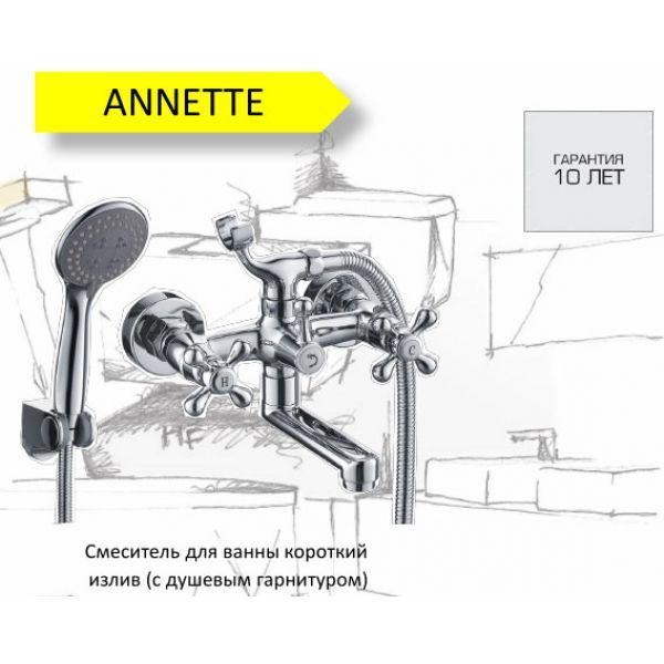 Смеситель для ванны с коротким изливом Bravat Annette F6339373CP-B-RUS