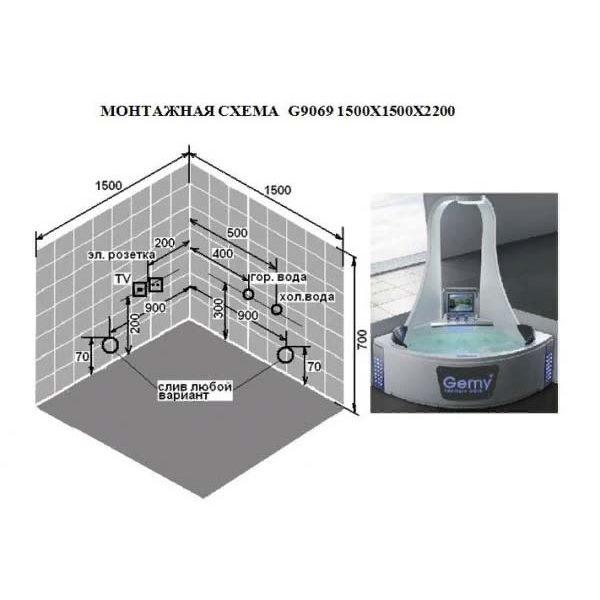 Гидромассажная ванна Gemy G9069 K (сифон автомат)