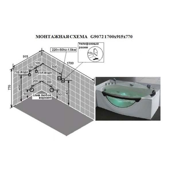 Гидромассажная ванна Gemy G9072 K (сифон автомат)