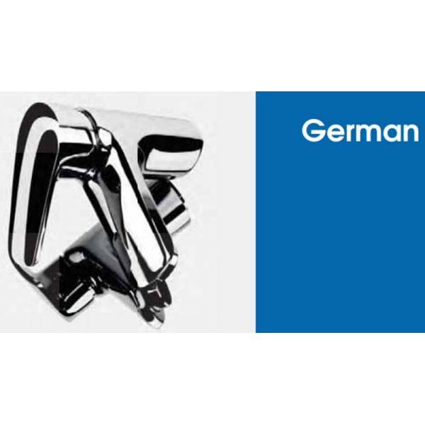 Смеситель для ванны Armatura German 4514-010-00
