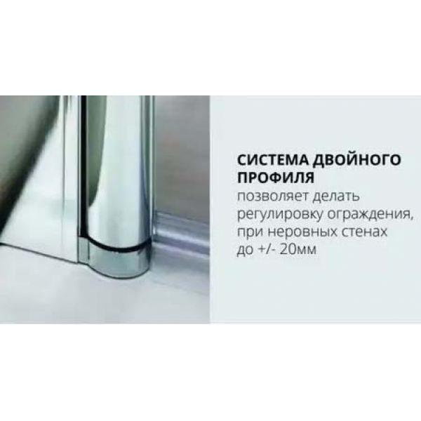 Душевой уголок Good Door Pandora WTW 110х90