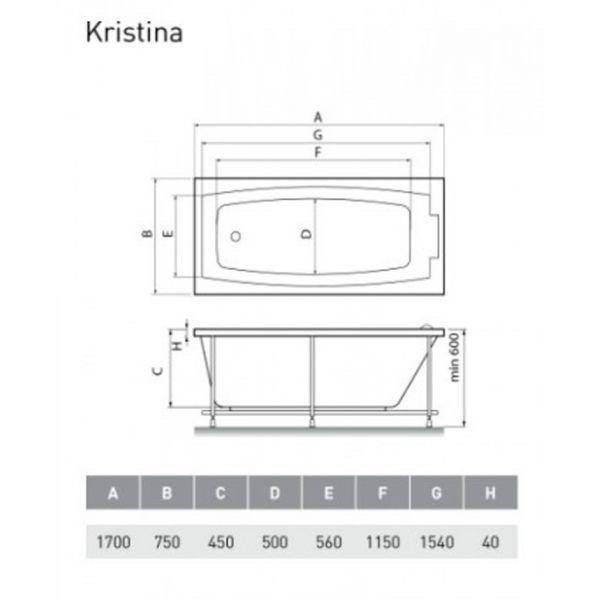 Акриловая ванна Relisan Kristina 170x75 (сифон автомат)
