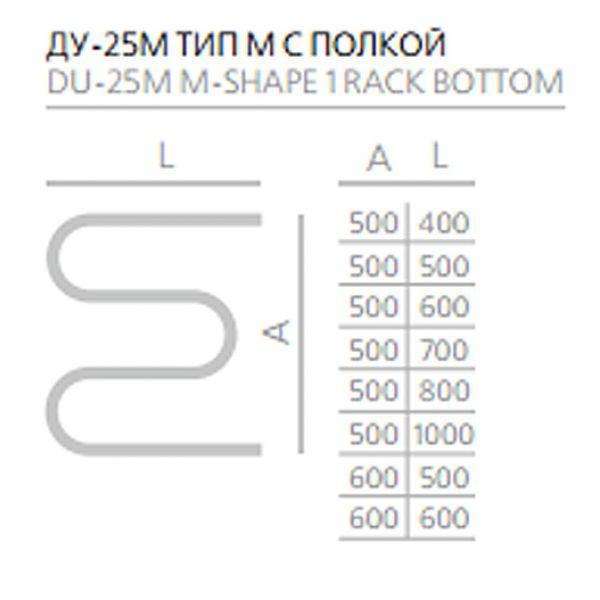 Полотенцесушитель Ростела М-образный 600х500