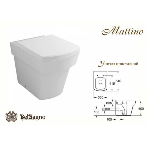 Приставной унитаз BelBagno Mattino