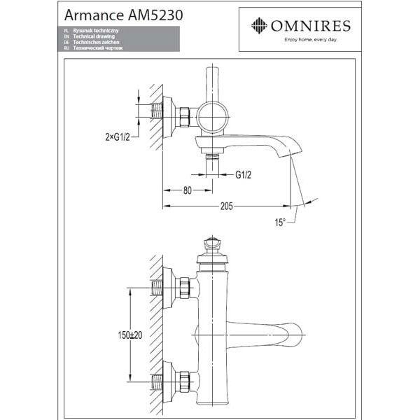 Смеситель для ванны и душа Omnires Armance AM5230 CHR
