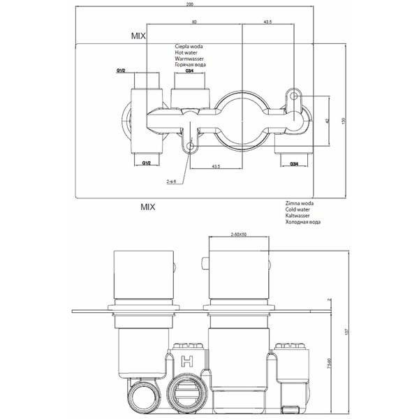 Смеситель для ванны термостатический встраиваемый Omnires Fresh FR7136 CHR