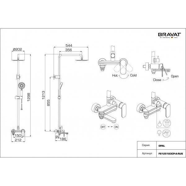 Душевая стойка Bravat Opal F6125183CP-A4-RUS