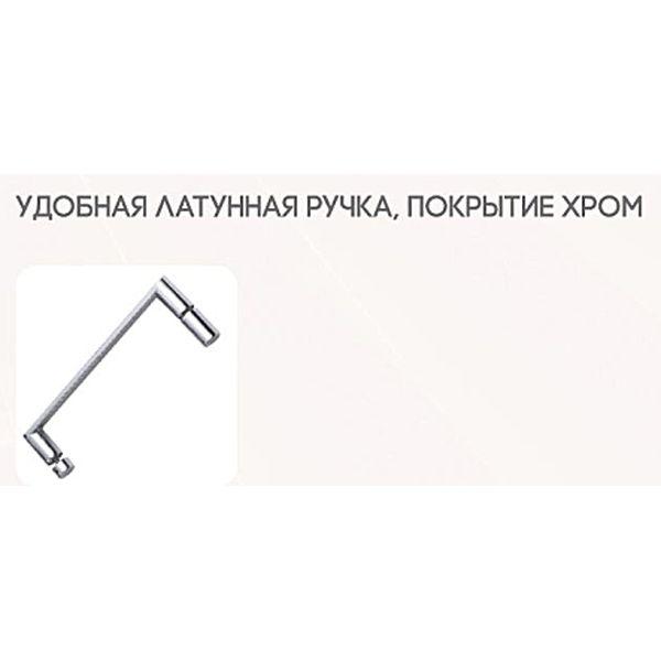 Душевой уголок Bravat STREAM NPE1131 120x80