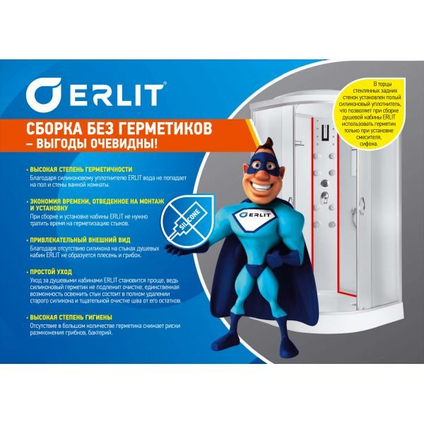 Душевая кабина Erlit ER 4508P-C3 80x80